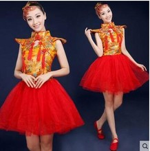 New drum show costume female stage water drum suit Chinese style modern dance costume Allegro adult