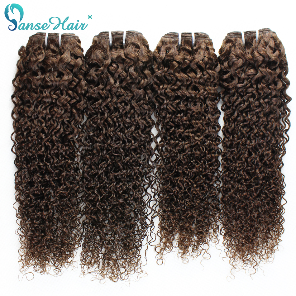 Brazilian Virgin Hair #4Light Brown Kinky Curly Human Weave 6A Unprocessed