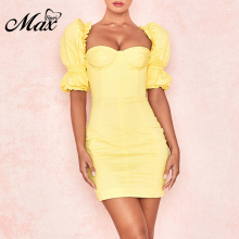 Max Spri 2019 New Fashion Back Low Women Party Dresses Yellow Sexy Puff Short Sleeves Satin Office Lady Mini Bodycon Dress yellow round neck net yarn long sleeves bodycon mini dresses