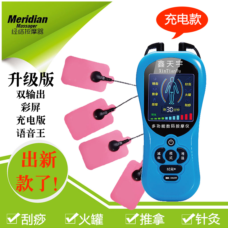 Multifunctional meridian physiotherapy cervical device electric full-body massage instrument resin beeswax dog gua sha board power tiger cervical brush spine of the meridian massage device