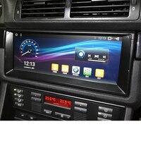 Новые Android 8,1 Octa Core 2 г Оперативная память 32 г Встроенная память gps Navi Стерео 10,25 DVD мультимедиа для BMW E39 5 серии 1996 2003 с радио