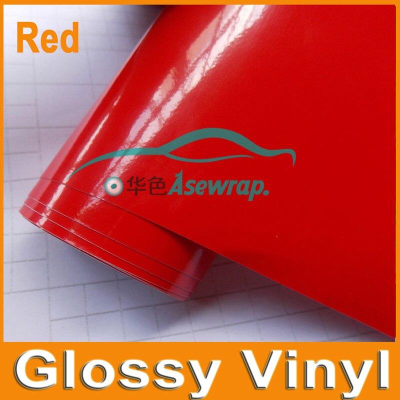 500 cm * 152 cm belle voiture corps Film brillant vinyle Wrap papier autocollants de style avec livraison gratuite express