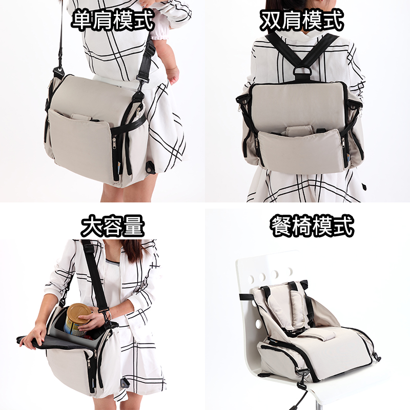 Baby Portable Highchairs Mummy Bag Multifunctional Bulk Bag Backpack Bag Out  Pregnant WomenBaby Portable Highchairs Mummy Bag Multifunctional Bulk Bag Backpack Bag Out  Pregnant Women