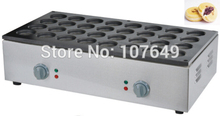 32pcs Commercial Use Non-stick 220v Electric Red Bean Obanyaki Maker