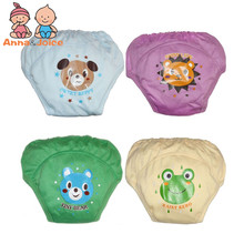 32pcs/Lot Hot Selling Training Pants 4 Layer Baby Shorts Diapers Can Choose Size and Design