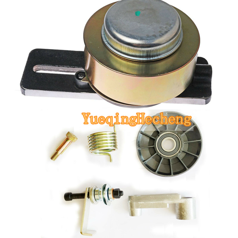 New Drive Belt Tensioner /& Cooling Fan Pulley Kit for Bobcat S130 S150 S160 S175