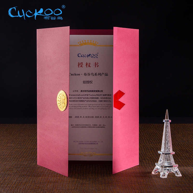Cuckoo Honor Certificate Shell A4 Hard Certificate Paper Cover A5 Awards Creative Thickening Envelope Nano Waterproof