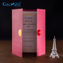 Cuckoo honor certificate shell A4 hard certificate paper cover A5 awards creative thickening envelope nano waterproof cuckoo certificate a4 stamping silver border anti counterfeiting watermark core paper letter authorization training graduate