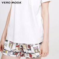 Vero Moda Cartoon Pattern Wide leg Shorts |317415502