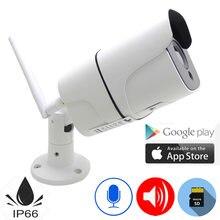 Ip камера наружная беспроводная водонепроницаемая 1080/720/960p