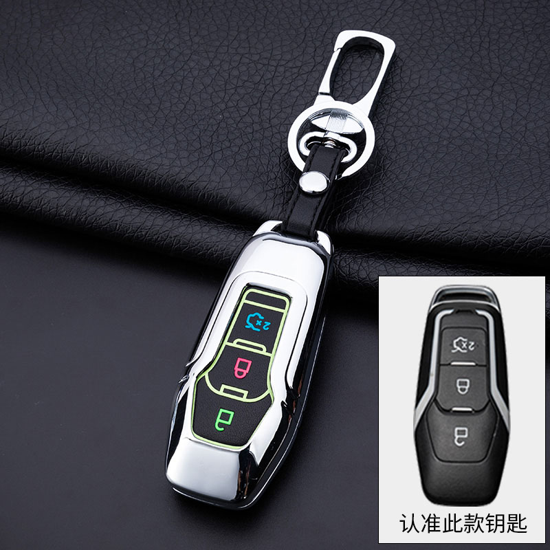Zinc Alloy Noctilucent Car Key Case Cover For Ford Series Remote Key Case Protective key chain in Key Case for Car from Automobiles Motorcycles