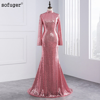 2018 Amazing Top Fashion Mermaid Evening Dresses Sexy Backless Long Sleeves Rose Gold Sequined High Neck Evening Gowns YY491