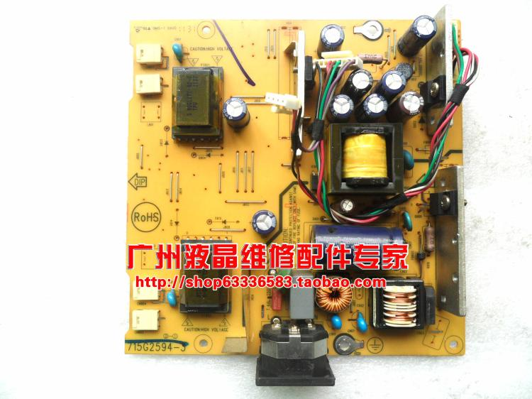 Free Shipping>Original 100% Tested Work HW191A  916SW TFT19W80PS power supply board 715G2594-3 free shipping original 100% tested work jsi 190401f c la961 la970 sh7188 la760 power supply board c 170d 1