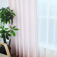 1Pc 1.35*2.5m Pink Color Rose Jacquard Window Curtains For Balcony Living Room Sheer Curtains Kid Room T30