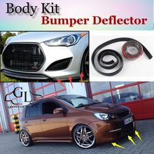 For Hyundai Getz Prime Click TB Brisa Inokom Bumper Lip / Front Spoiler Deflector For Car Tuning View / Body Kit / Strip Skirt(China)