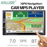 8001 Autoradio Audio 2 Din Car Radio GPS Navigation HD 7 Inch Touch Screen Monitor Auto