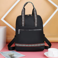 Korean Style Oxford Backpack For Women Simple Fashion Youth Travel Backpack Leisure School Bag Tote For Teen Girl Shoulder Bag(China)