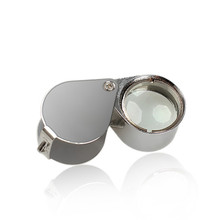 цена на Magnifier glasses 10mm x 20mm x 30 mm Jewelry Magnifying Glass 21mm Folding Magnifier Loupe for Jewelry Coins Stamps Antiques
