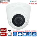 POE SD Card Slot 128GB 4MP Network IP Camera security cctv Dome Camera POE ONVIF WDR IR CUT 30M IR support Hikvision Protocal