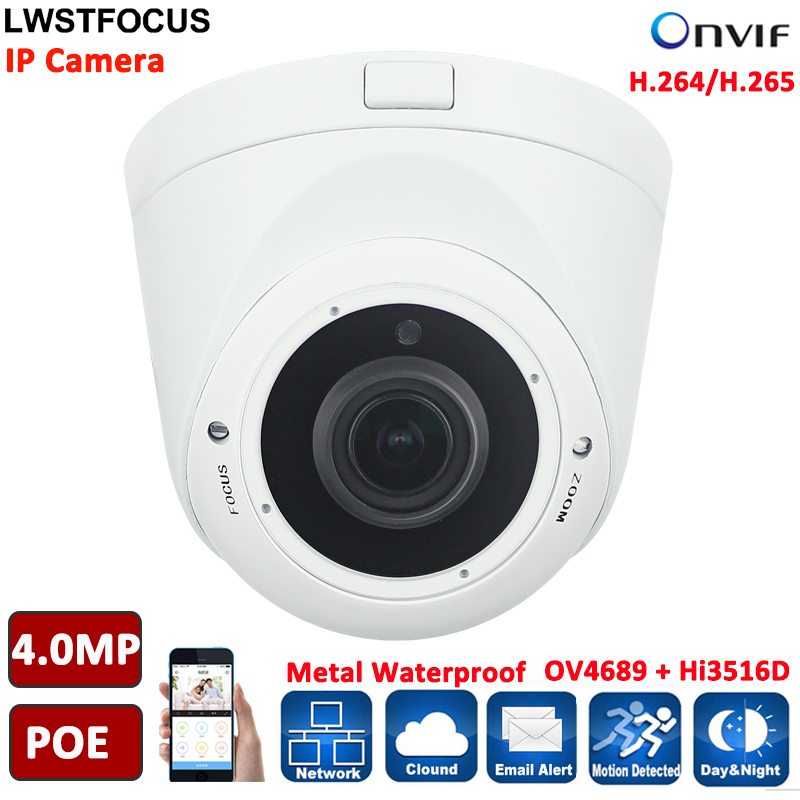 POE SD Card Slot 64GB 4MP Network IP Camera security cctv Dome Camera POE ONVIF WDR IR CUT 30M IR support Hikvision Protocal annke 4pcs hd 4mp ip network poe outdoor ir cut 3d dnr cctv home security camera system