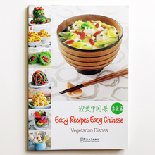 Buy dishes recipe and get free shipping on aliexpress easy recipes easy chinese vegetarian dishes for foreigners english edition cooking book cook delicious chinese food forumfinder Images