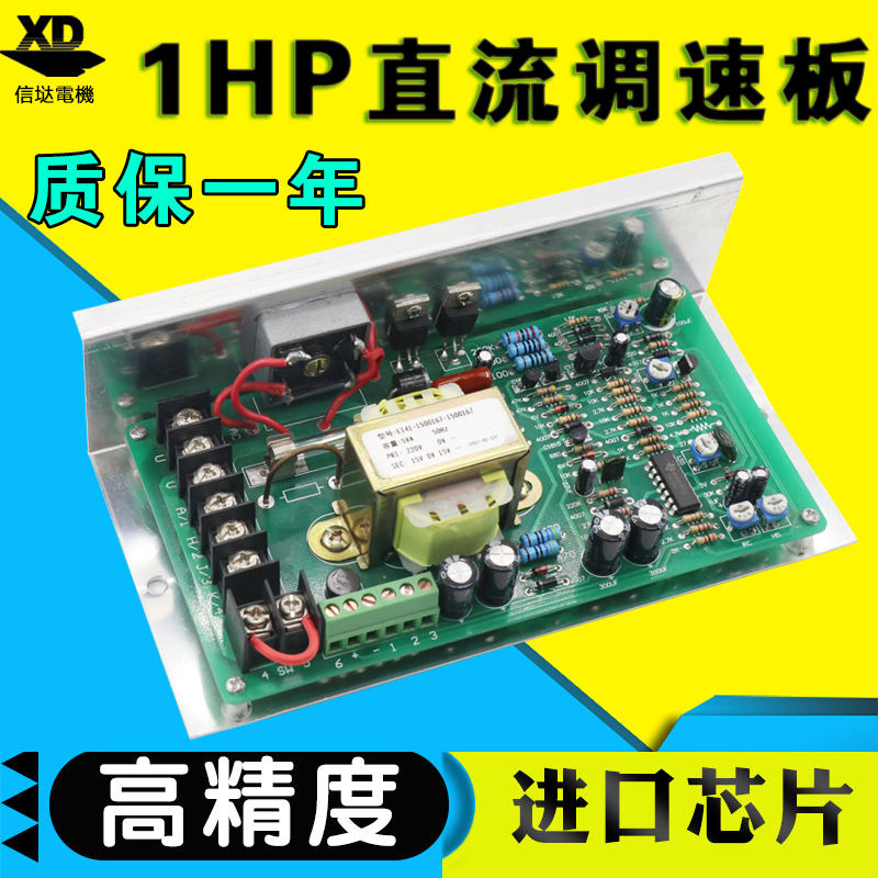 1HP Governor 750W High Power 220V DC Motor Speed Control Board 500W Permanent Magnet DC Motor Controller цена