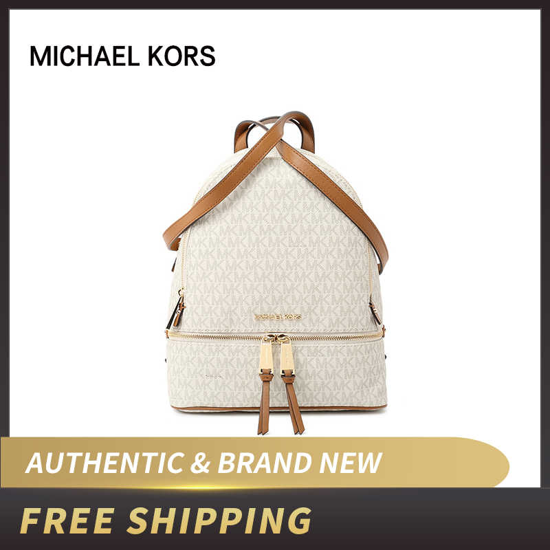 Michael Kors MK Rhea Zip MD Backpack 30S7GEZB1B