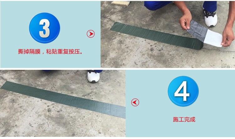 15 см* 5 м водонепроницаемая мембрана водонепроницаемая лента крыша Водонепроницаемая траппинг