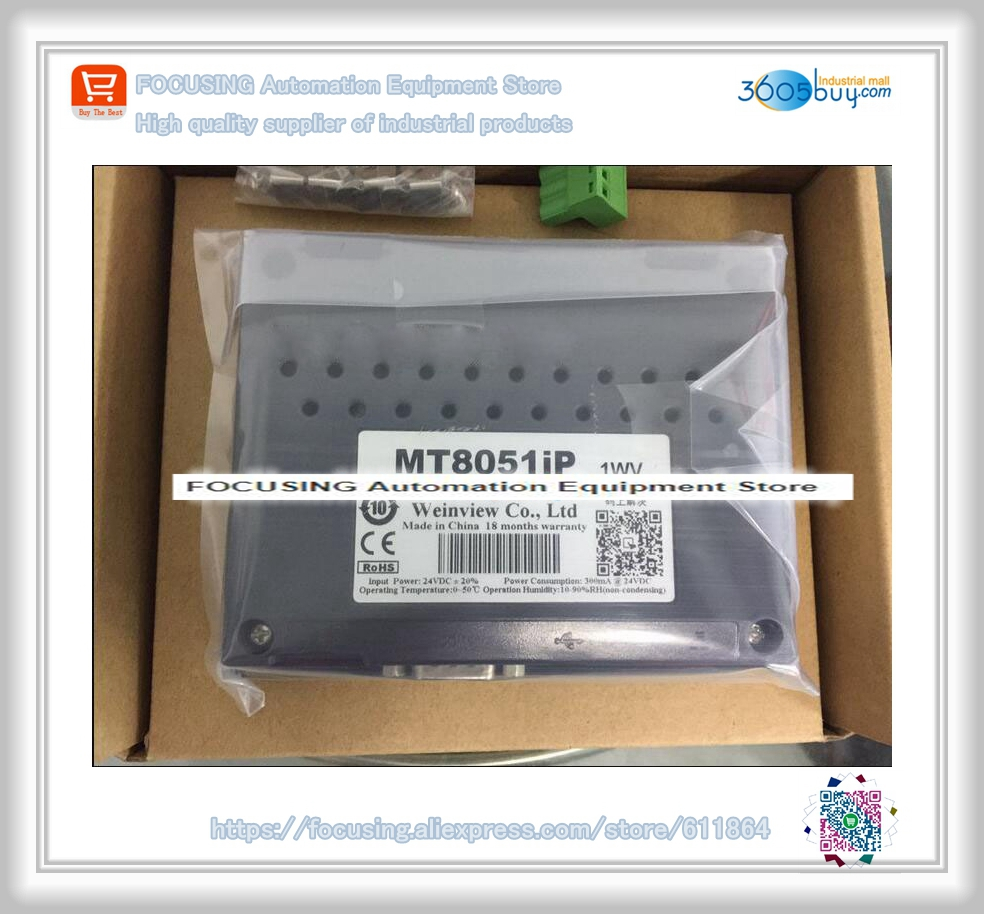 Original in box for MT8051iP Weinview Weintek Ethernet HMI 4.3'' Replace MT6050IP MT6051IP MT8050IE with Cable mt8071ie new weinview weintek hmi replace mt8070ie