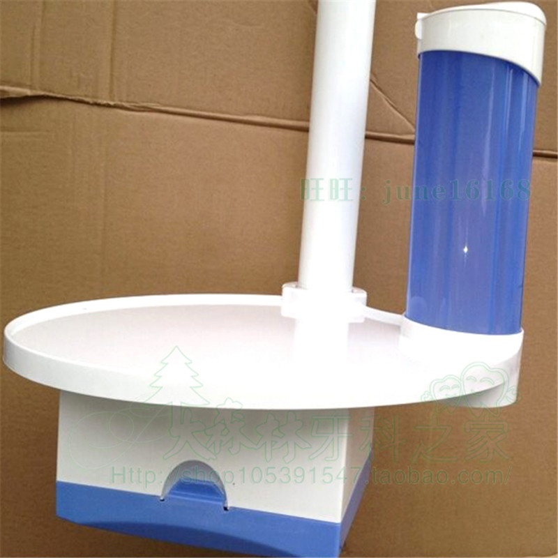 A0062 Dental 3 in 1 Dental Tray Cup Storage Holder Cup Stents paper tissue box for 45mm Post dental chair unit equipment