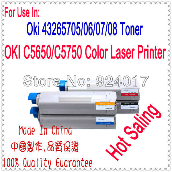 Toner Cartridge For Oki C5650 C5650N C5650DN C5750 C5750N C5750DN Printer,For Oki C5650 C5750 5650 5750 Color Toner Cartridge