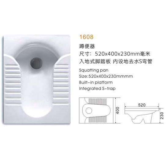Squatting Pan W C Toilet Baby Squat Pan 1608 In Squat Pans From