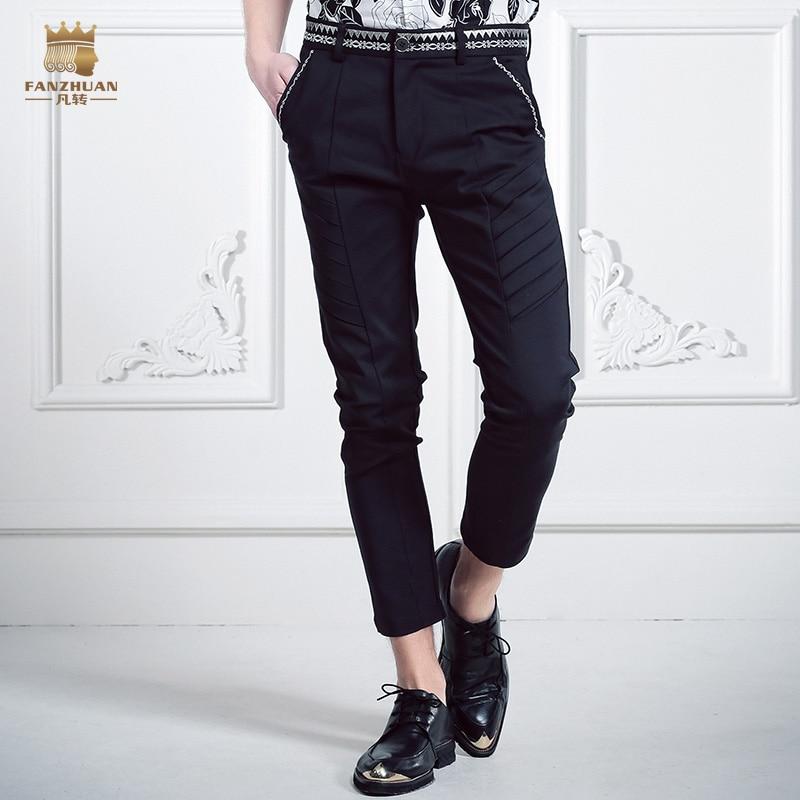 Անվճար առաքում նորաձևության - Տղամարդկանց հագուստ