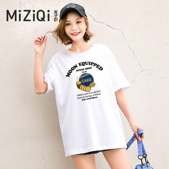 2019 verano nueva camiseta de manga corta europea de gran versión femenina versión coreana suelta de la sección larga de de algodón yel