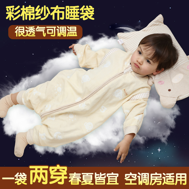 Free shipping Gauze baby sleeping bag spring and autumn thin 100% newborn baby boy cotton summer anti tipi