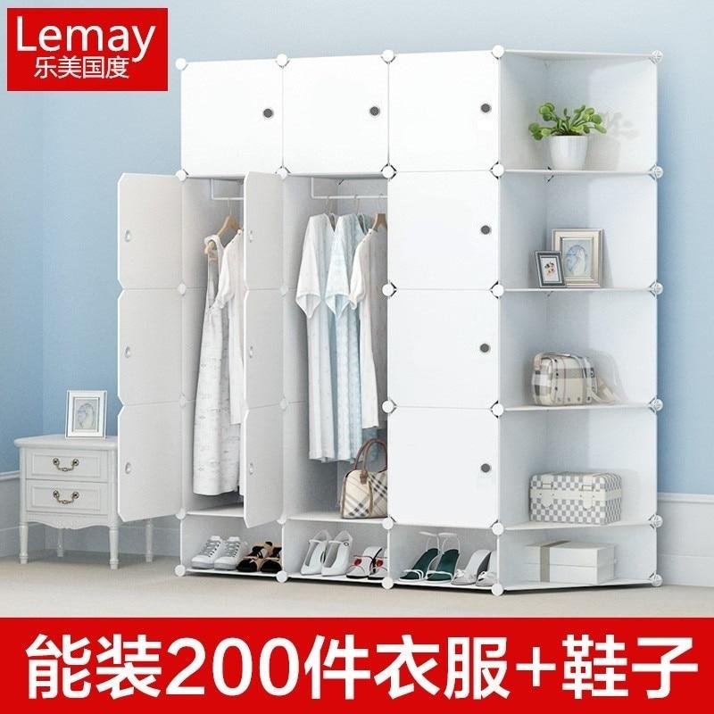 Aliexpress.com : Buy 031317 assemble ABS plastic folding wardrobe ...