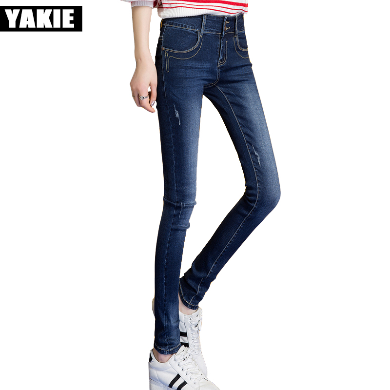 New Spring autumn jeans women female pencil Jeans women's high waisted pants stretch Skinny denim sexy slim jeans denim pants women jeans autumn new fashion high waisted boyfriend street style roll up bottom casual denim long pants sp2096