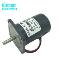 36W DC Micro 12V 24V High Speed 2000/3000/4000RPM Electric Adjustable Speed Motor Reversible For Popcorn Machine
