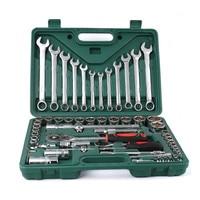 1 Set (61pcs) Socket Wrench Repair Service Tools Kit Spanner for Car Ship