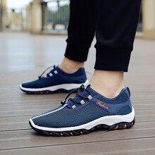 2017 Sportswear Men Shoes Summer Outdoor Sports Shoes Korean Mesh Shoes for Men Dongjak