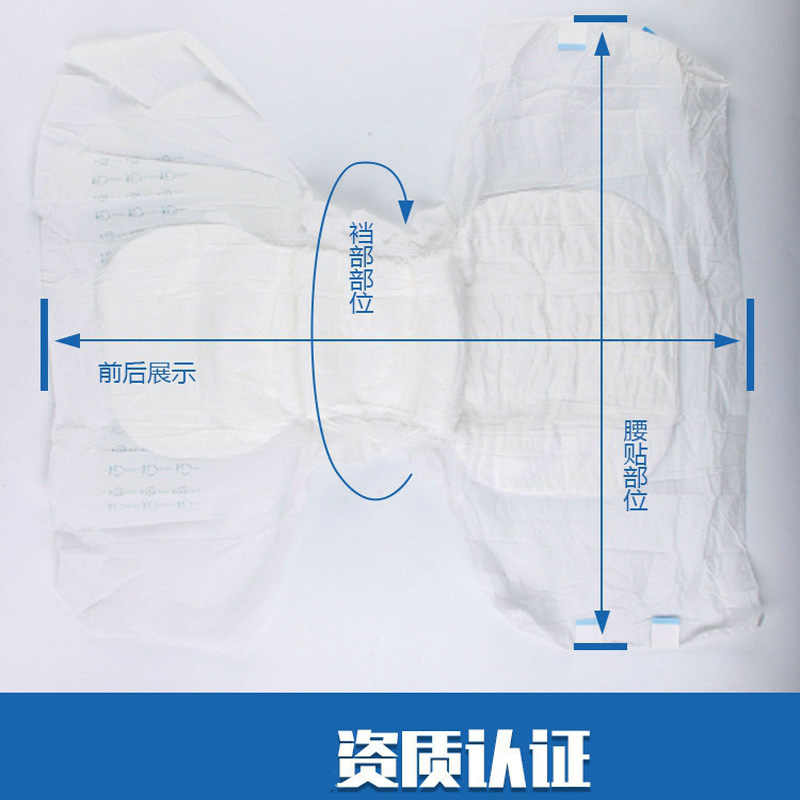 Di alta qualità 10 pcs pannolini usa e getta L adulto di grandi dimensioni adatto per assistenza agli anziani o pantaloni del bambino del bambino adulto pannolini abdl