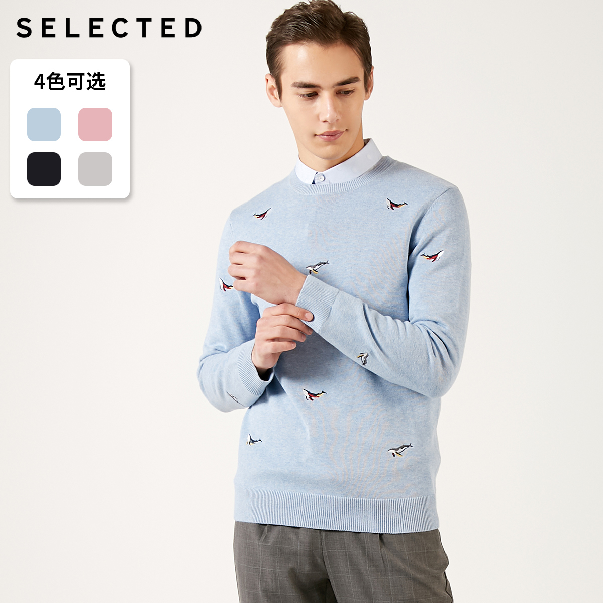 Image 2 - SELECTED Mens 100% Cotton Animal Embroidery Pullovers Sweater New Casual Knit Clothes C  419124539Pullovers