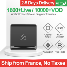 Leadcool S2 IP TV Box 1 Year QHDTV Arabic French IPTV Code FULL HD 4K TV Box Android 8.1 Europe Italy Spanish IPTV Subscription цена в Москве и Питере