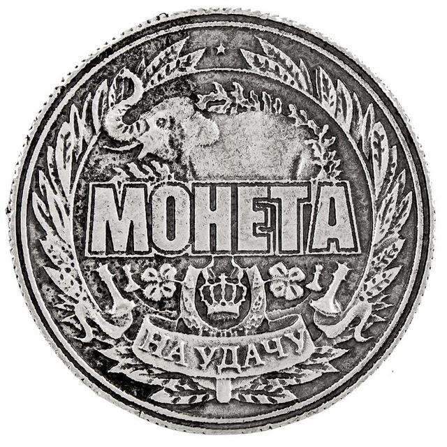 Wertvolle Brasilianische Münzen Rubel Sammlung Kopieren Münzen Euro