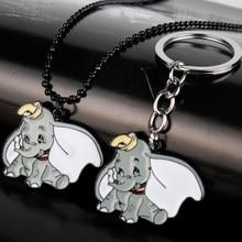 Quente dos desenhos animados anime dumbo bonito elefante artesanal pingente chaveiro chaveiro pouco voar elefante cosplay coleção fãs presente
