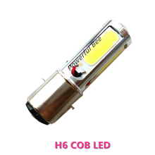 H6/P20D 15W 5COB led motorcycle electric bicycle headlight bulb, DC12V moto bike cold white hi/lo beam headlamp