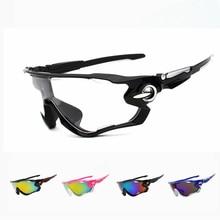 6fd9ac66ae Gafas para bicicletas Gafas de Ciclismo MTB colorido de las mujeres de los hombres  Gafas deportivas, Gafas para UV400 deportes G..