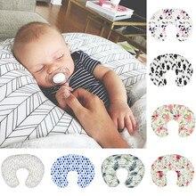 Наволочка для новорожденного ребенка Грудное вскармливание, наволочка для подушки, чехол для подушки, хлопок, Подушка для кормления, не скатывается