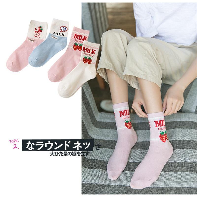 High Elasticity Girl Cotton Knee High Socks Uniform Cow Milk Pattern Women Tube Socks