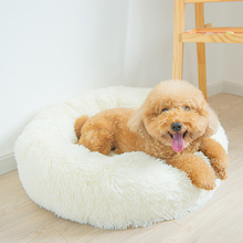 Faux Fur Luxury Dog Beds
